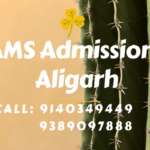 bams admission in aligarh