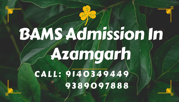 bams admission in azamgarh