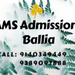 bams admission in ballia