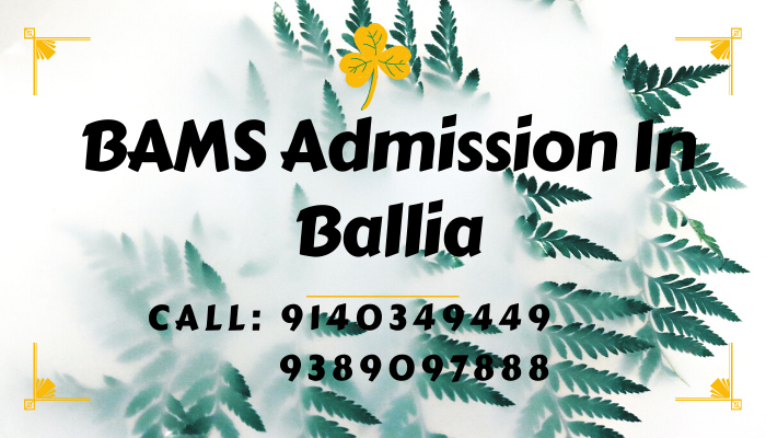 bams admission in ballia