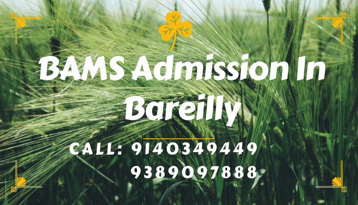 bams admission in bareilly