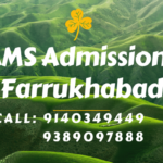 bams admission in farrukhabad