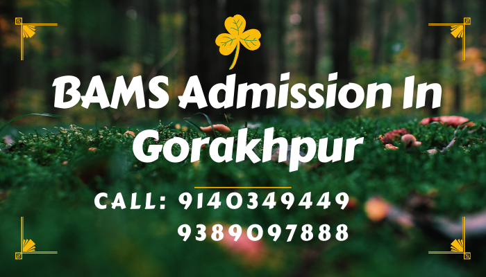 bams admission in gorakhpur