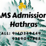 bams admission in hathras