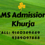 bams admission in khurja