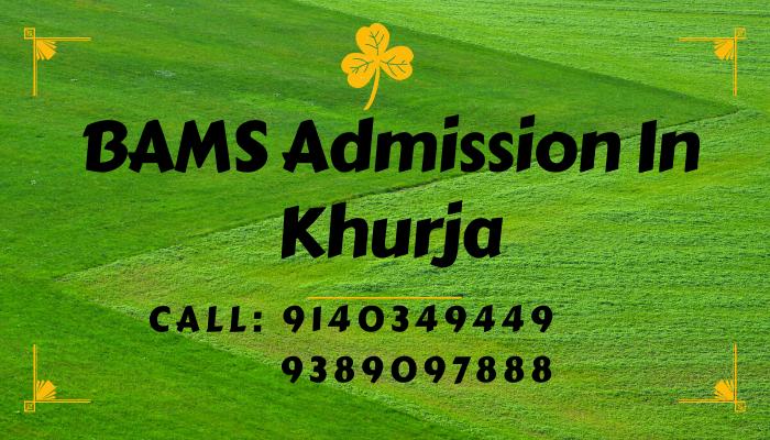 bams admission in khurja