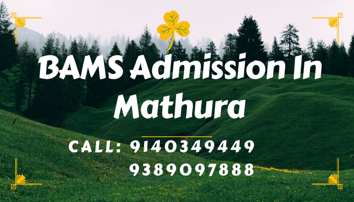 bams admission in mathura