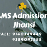bams admission in jhansi