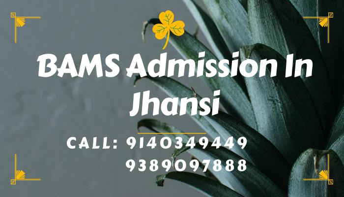 bams admission in jhansi