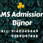 bams admission in bijnor