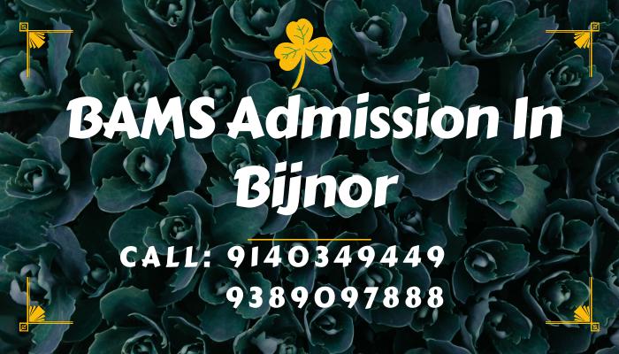 bams admission in bijnor