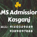 bams admission in kasganj