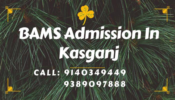 bams admission in kasganj