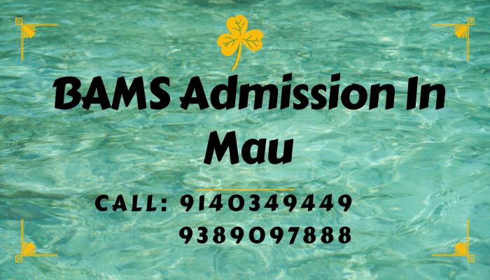 bams admission in mau