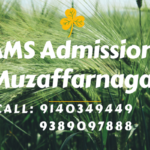 bams admission in muzaffarnagar