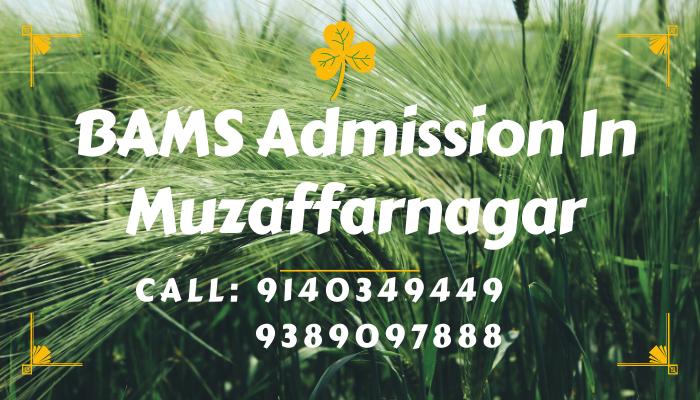 bams admission in muzaffarnagar