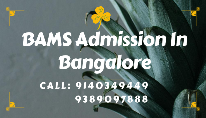 bams admission in bangalore